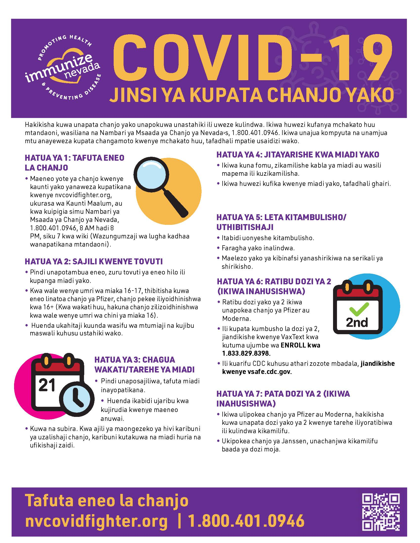 COVID-19 Vaccine Appointment Steps Flyer Swahili_v1